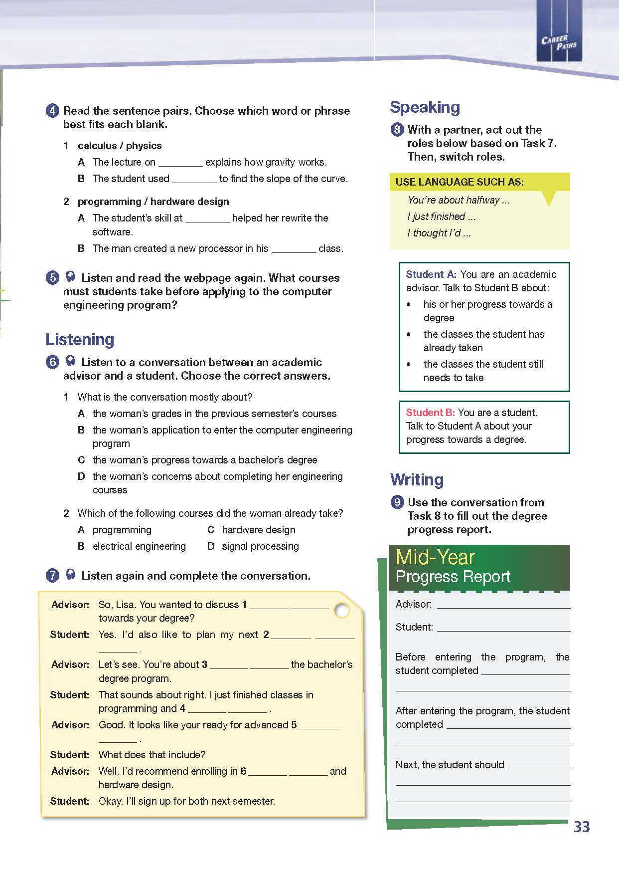 ESP English for Specific Purposes - Career Paths: Computer Engineering - Sample Page 4