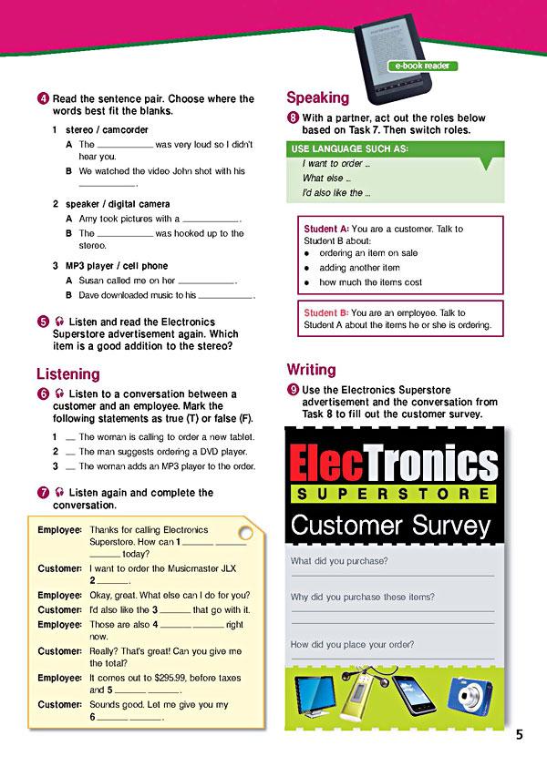 Sample Page 2 - Career Paths: Electronics
