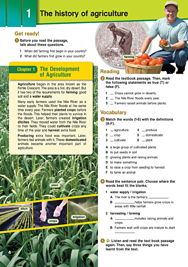 Sample Page 1 - Career Paths: Agriculture