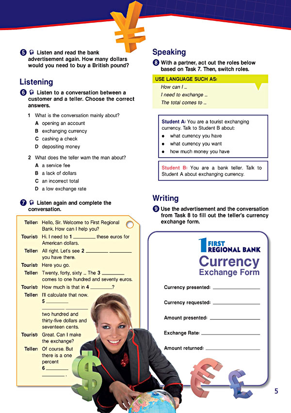 Sample Page 2 - Career Paths: Banking