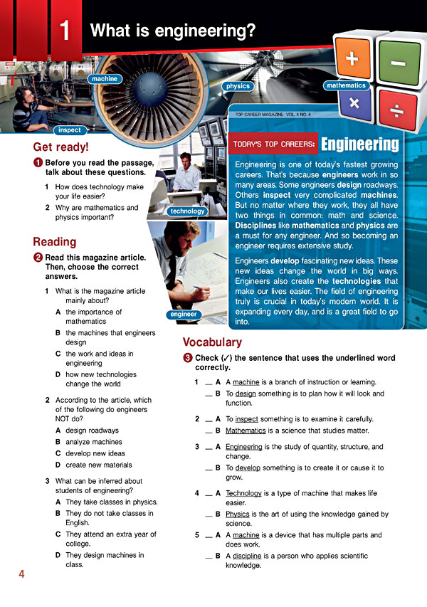Sample Page 1 - Career Paths: Engineering