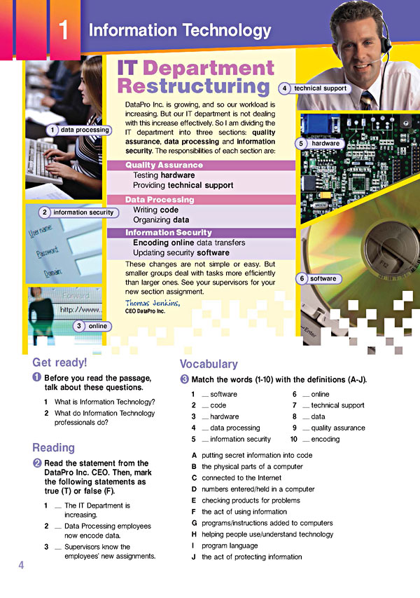 Sample Page 1 - Career Paths: Information Technology