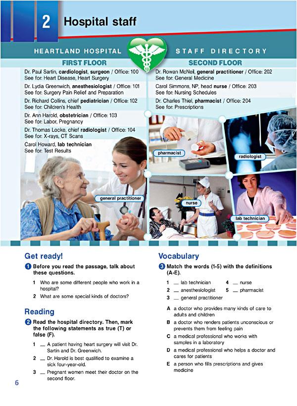 Sample Page 3 - Career Paths: Medical