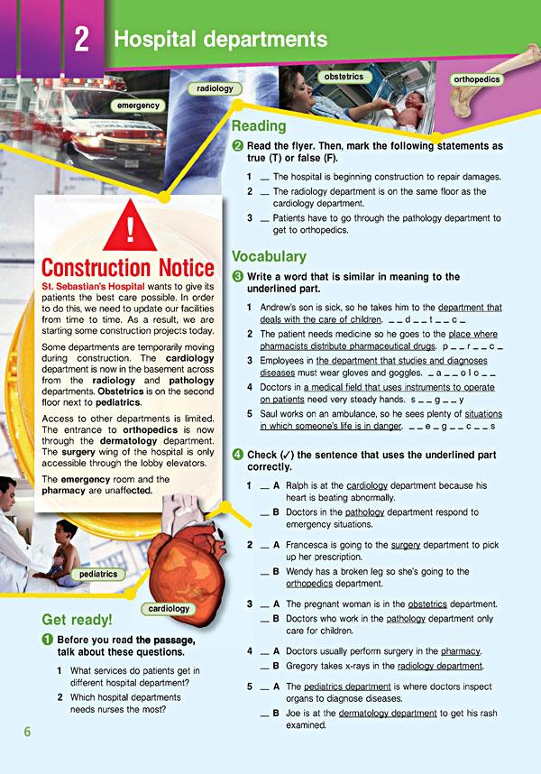 Sample Page 3 - Career Paths: Nursing