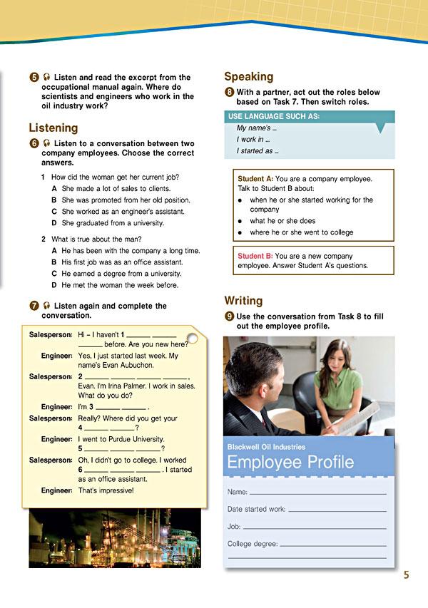 Sample Page 2 - Career Paths: Petroleum I