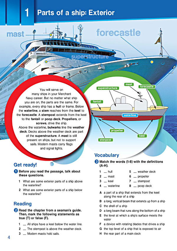 Sample Page 1 - Career Paths: Merchant Navy