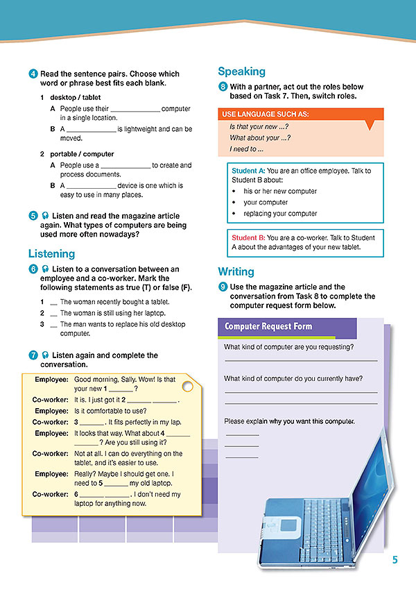 Sample Page 2 - Career Paths: Computing