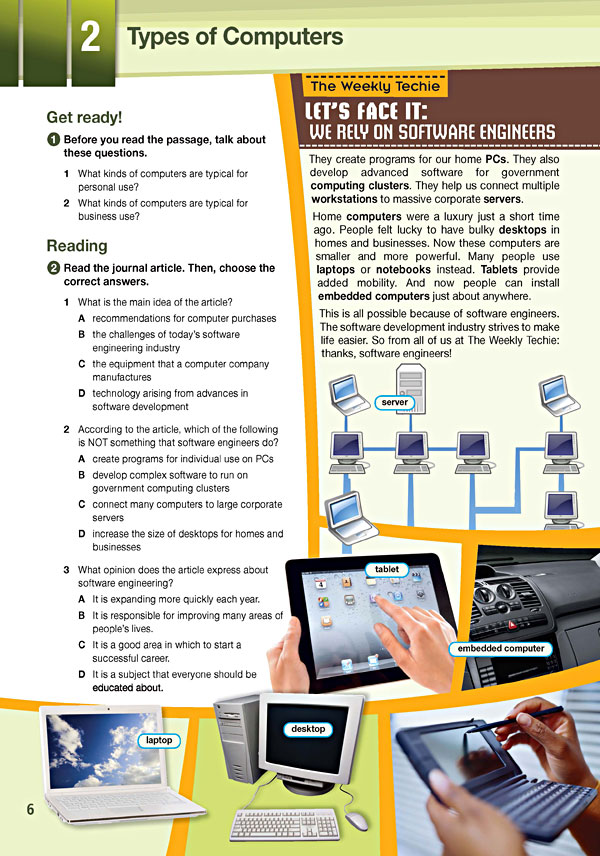 Sample Page 3 - Career Paths: Software Engineering