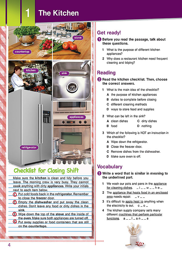 Sample Page 1 - Career Paths: Cooking
