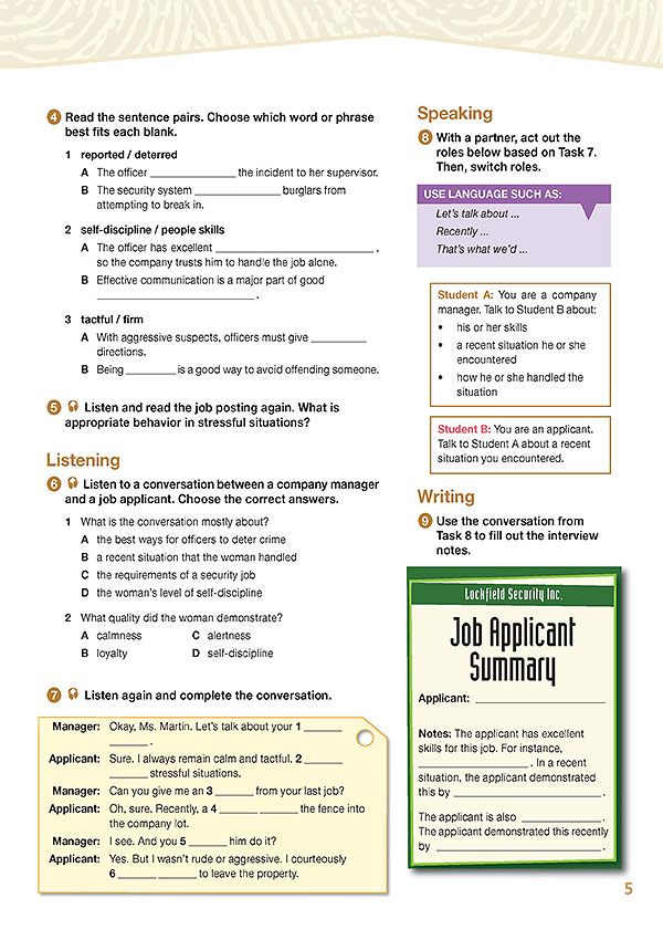 Sample Page 3- Career Paths: Career Paths: Security Personnel